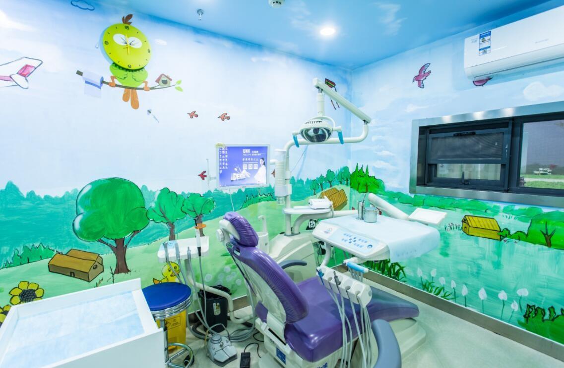 大学店儿童诊室