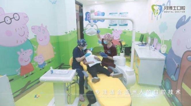 儿童诊疗区