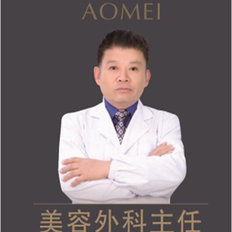 合肥奥美医疗美容门诊部刘开东