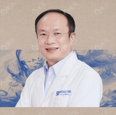 长沙优伢仕口腔医院王云丁