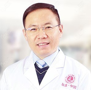 东莞南城肤康皮肤病专科门诊部周建国