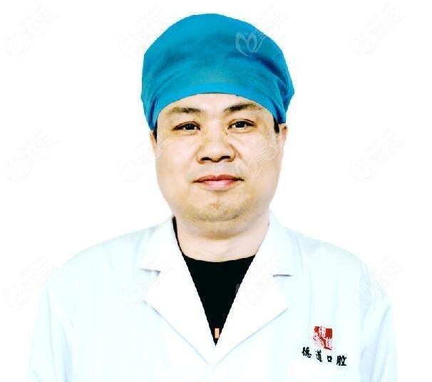 深圳德道口腔门诊朱华昭