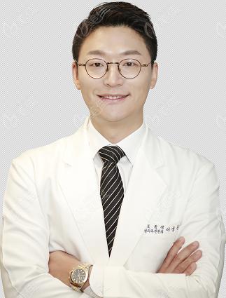 韩国Liting整形外科李成俊