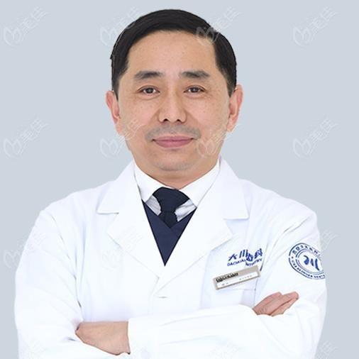 西安大川口腔门诊部徐江
