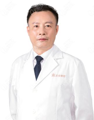 重庆星荣整形外科医院王珍祥