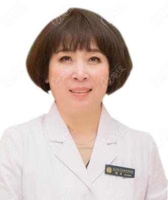 北京黄寺医疗美容诊所邹萍