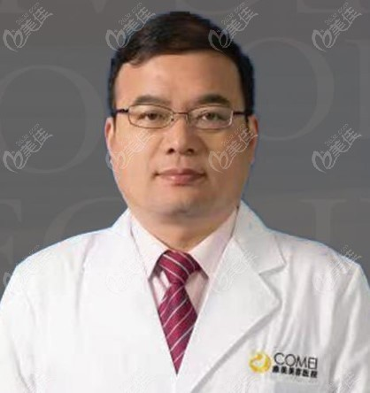 深圳瑞港医疗美容门诊部陈勇