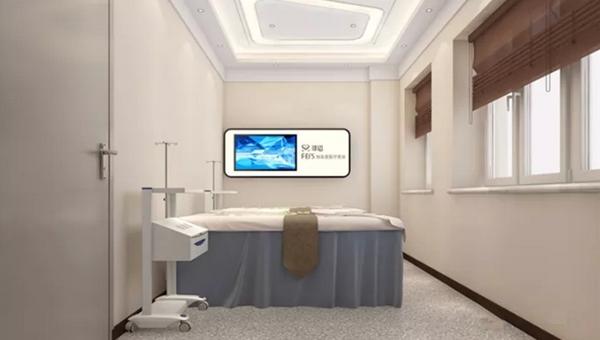 非思整形医院美肤室