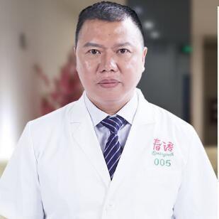 南京春语医疗美容诊所宋发兴