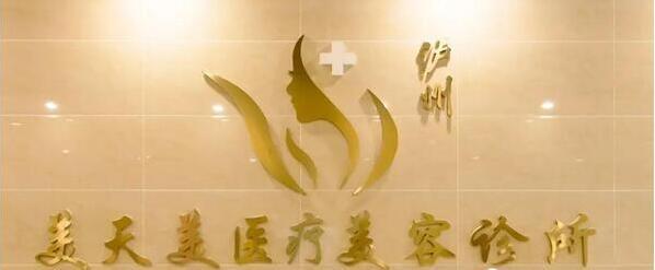 医院形象墙