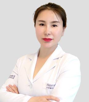 北京禾美嘉医疗美容诊所成燕燕