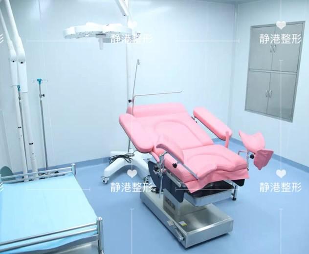 私密整形手术室
