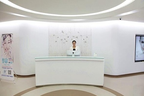 郑州爱美丽整形医院前台