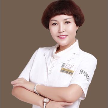 沈阳伊美尔医疗美容医院赵欣