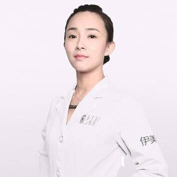 沈阳伊美尔医疗美容医院刘紫薇