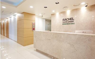 韩国蕾切尔Rachel整形医院接待处环境
