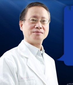 上海中博口腔医院蔡中