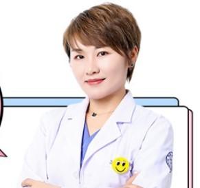 上海中博口腔医院谢波