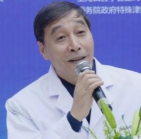 上海中博口腔医院刘彦普