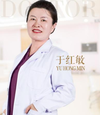 北京杏林美医疗美容诊所于红梅