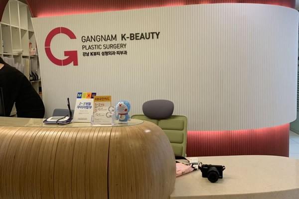 韩国江南K-BEAUTY整形外科前台