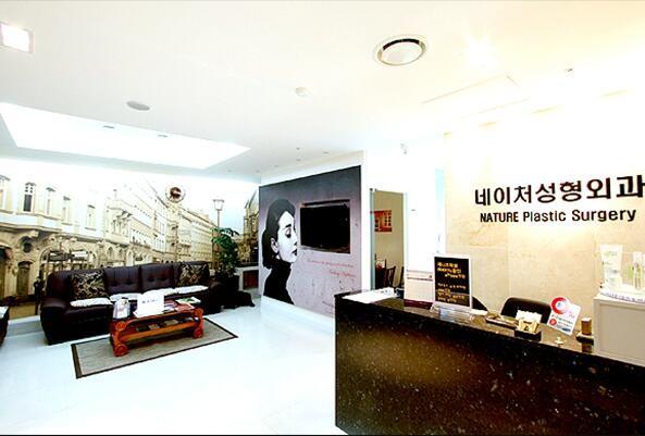 韩国Nature整形外科前台与大厅