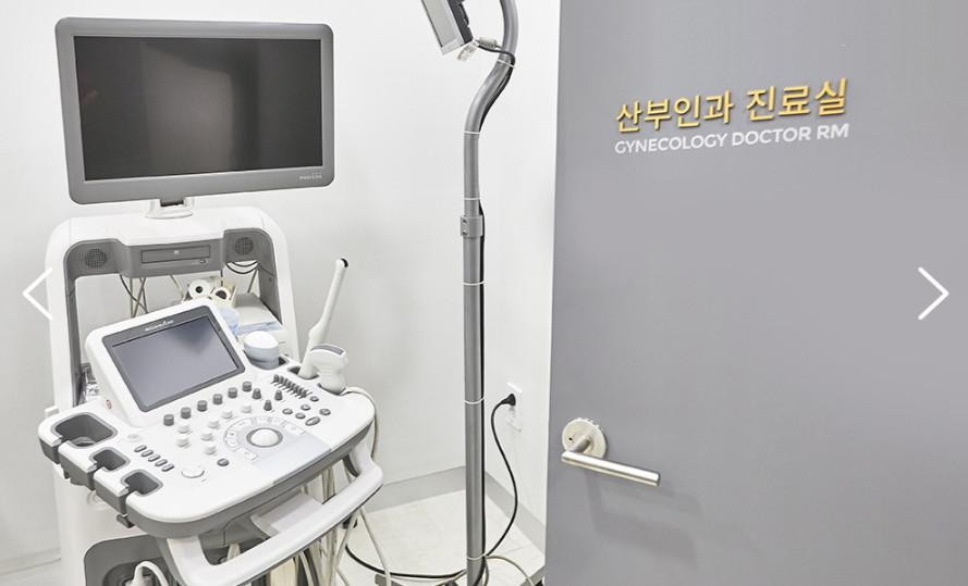 韩国德汉斯整形医院B超机
