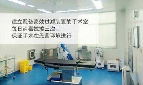 商丘冰薇手术室