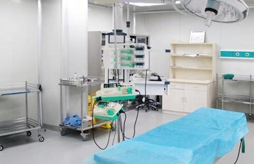 郑州华领整形医院手术室