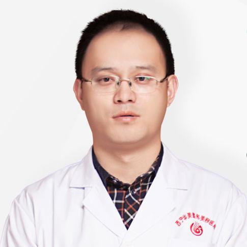 巴中依韩医疗美容诊所胥宇