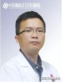 武汉中爱医疗美容医院王耀华