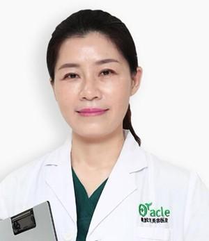 长春中妍奥拉克整形医院黄炳香
