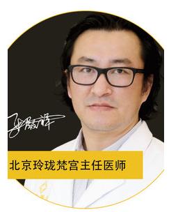 北京玲珑梵宫医疗美容医院张殿祥