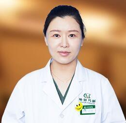 无锡坤如玛丽整形美容医院崔培培