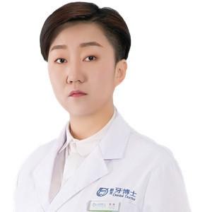 长春超龙牙博士口腔门诊部陈倩
