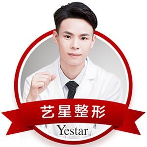 宁波鄞州艺星时代美容医院彭鑫