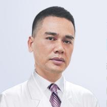珠海新颜医疗整形美容门诊部苏锦和