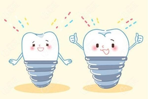 种植牙做的很成功