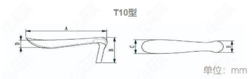 温莎T10型号