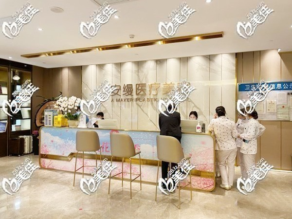 上海嘉定区安缦口腔大厅