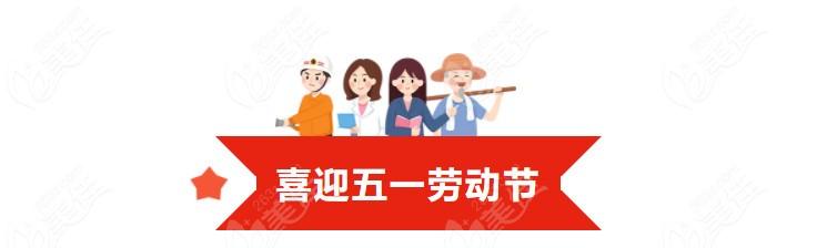 免费种牙就到广州中家医家庭医生口腔,更有德国ICX植体特惠呦活动海报五