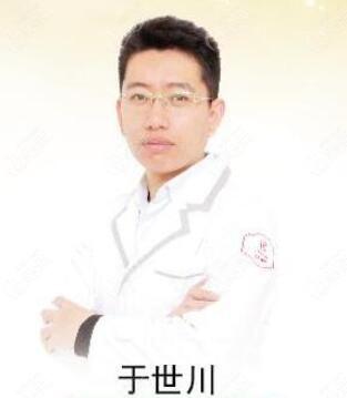 于世川医生介绍