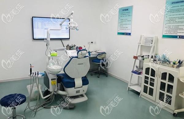 康美诺口腔的诊疗室