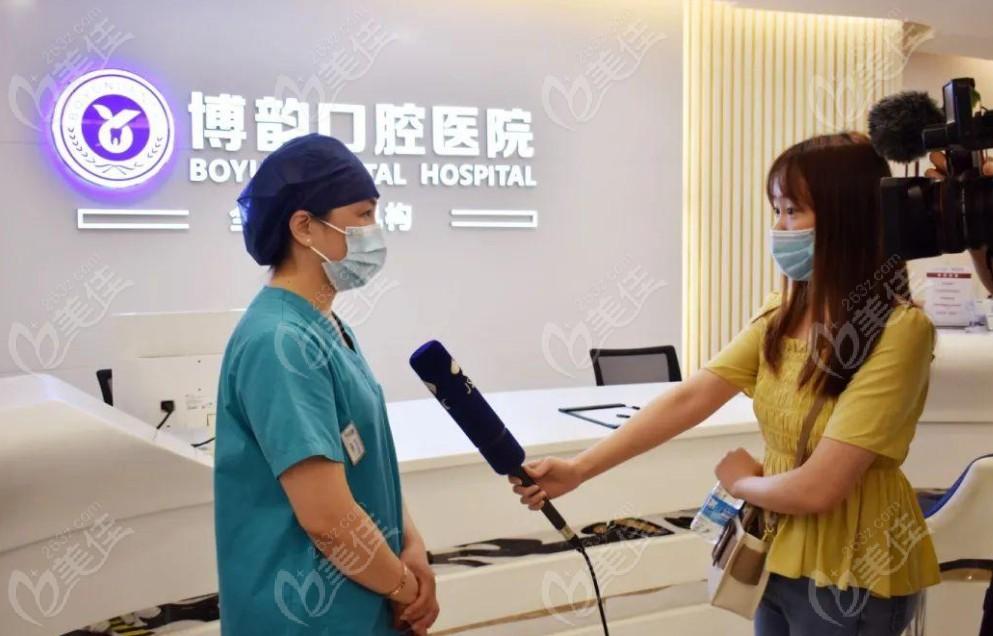 南京博韵口腔院长陈惠玲接受媒体采访