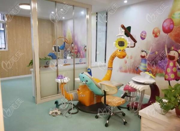 固德口腔儿牙诊室