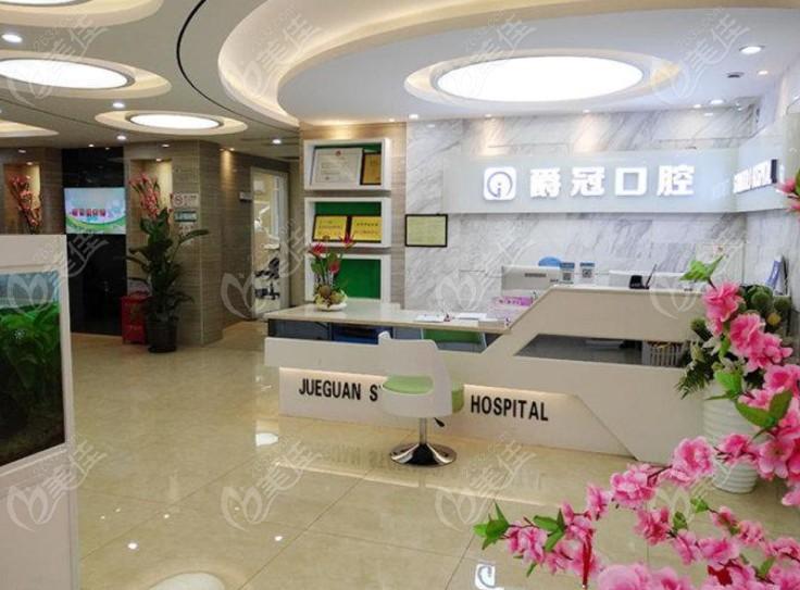 北京顺义爵冠口腔门诊室内图