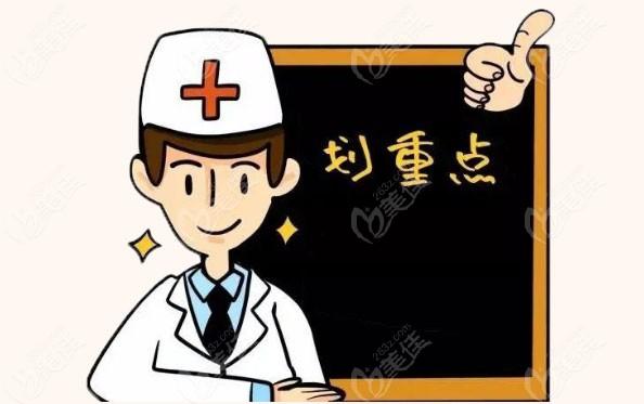 科普正畸安氏分类的诊断标准