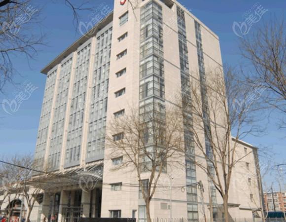 北京黄寺医疗美容诊所大楼