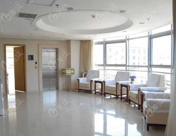 北京黄寺医疗美容诊所环境