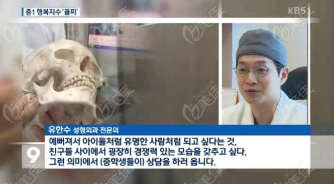 迪美被韩国争相媒体报道